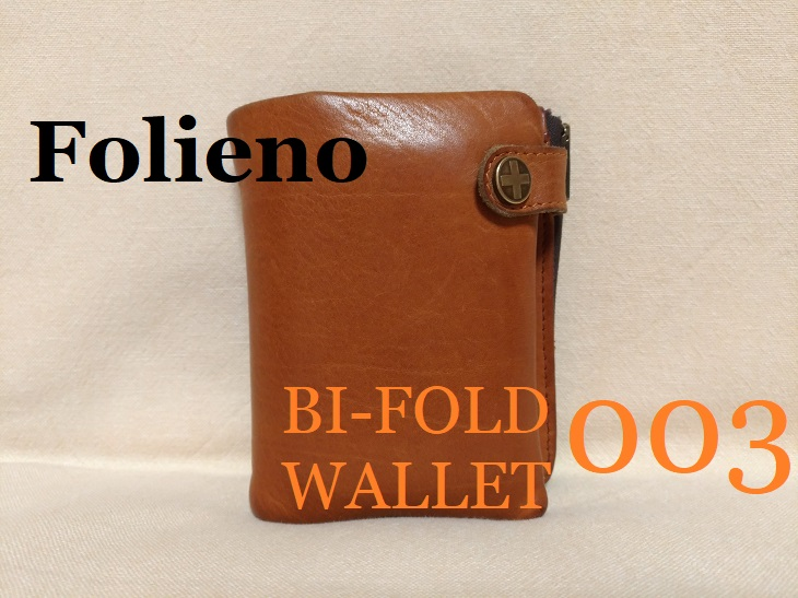 普段使っている人気のフォリエノ 本革 二つ折り財布
