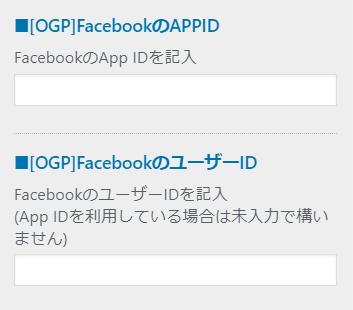 フェイスブックID