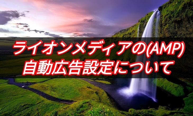 滝の画像(修行中w)