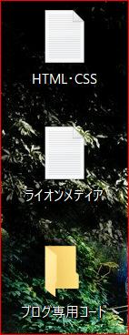 コード表→フォルダ