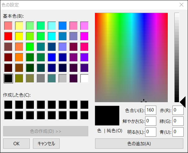 カラー選択(PC)