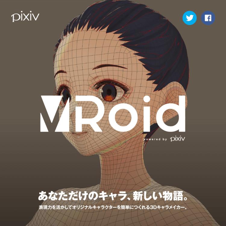VRoid