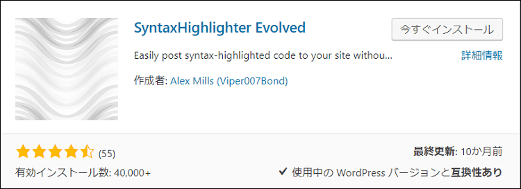 SyntaxHighlighter-min