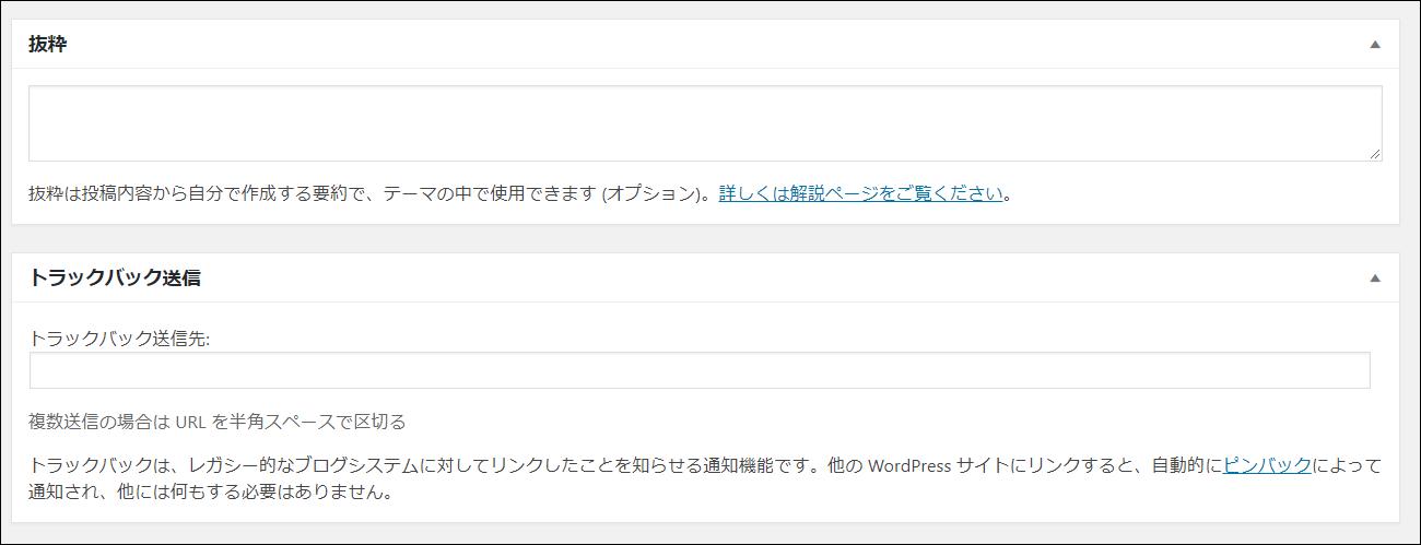 カスタム投稿設定(上