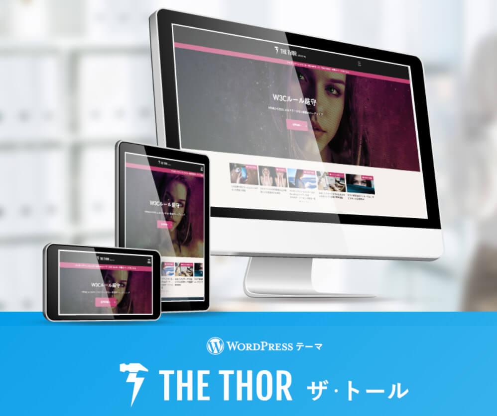 THE THOR(CTA)