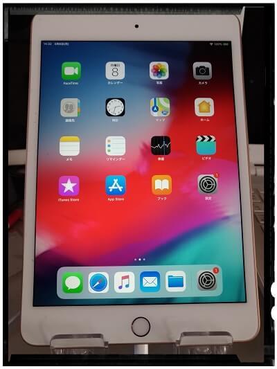 ipad mini5初期画面