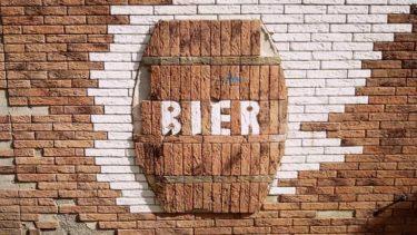 ビールの宣伝用広告