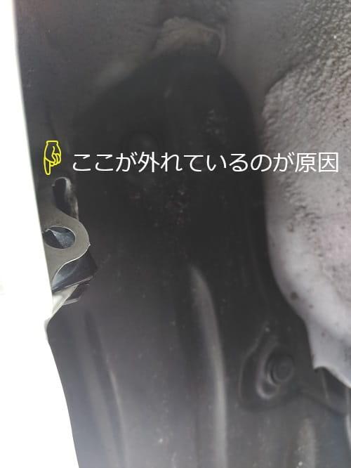 n-box右側リア内側