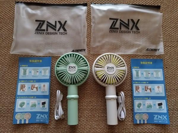 ZNXハンディファン内容物