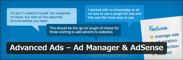 Advanced Ads-Ad Manager & AdSense