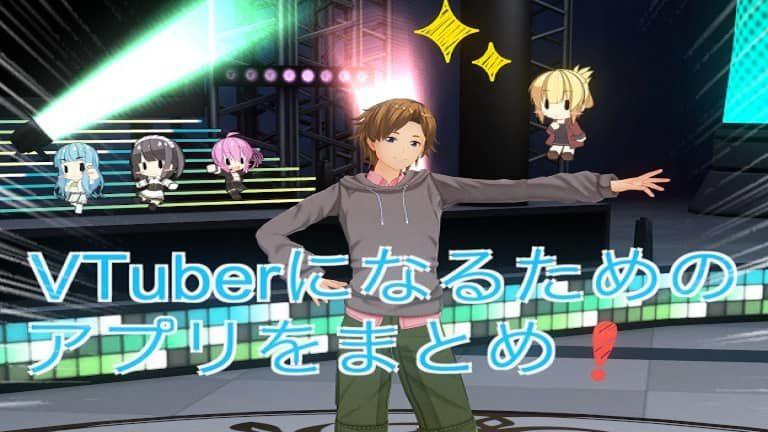 ステージで踊るやまとし