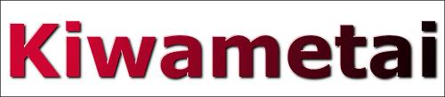 ベーシック(基本)2ロゴ