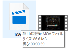 MOVファイル