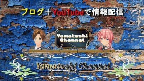 YouTube用チャンネルアート 完成画像