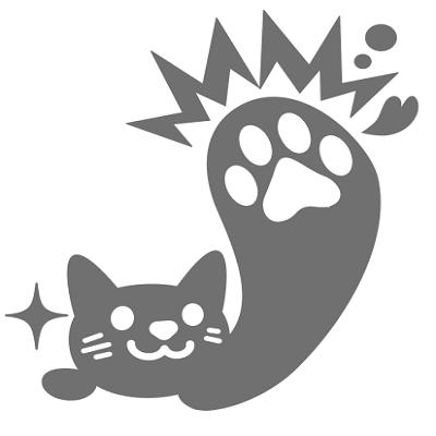 黒ネコパンチ