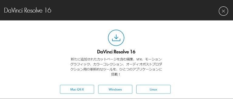 ステップ2 (OS選択)