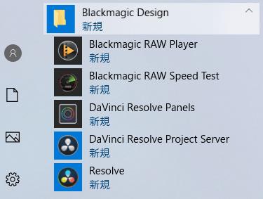 Rawplayer