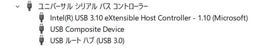 USB3.1対応