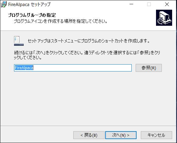 プログラムアイコン(4)