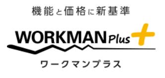ワークマン+ロゴ