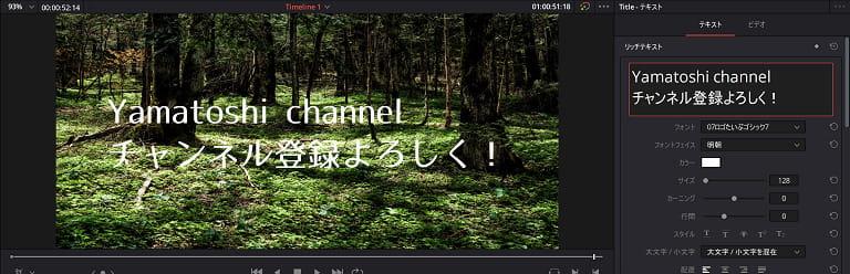 日本語フォントを選択しテキスト入力