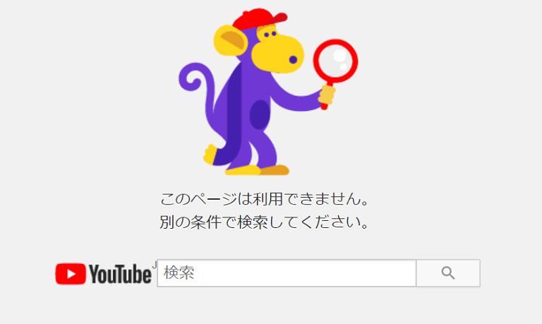 YouTube404