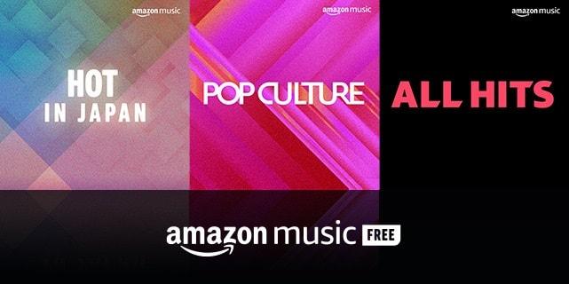 amazon music free