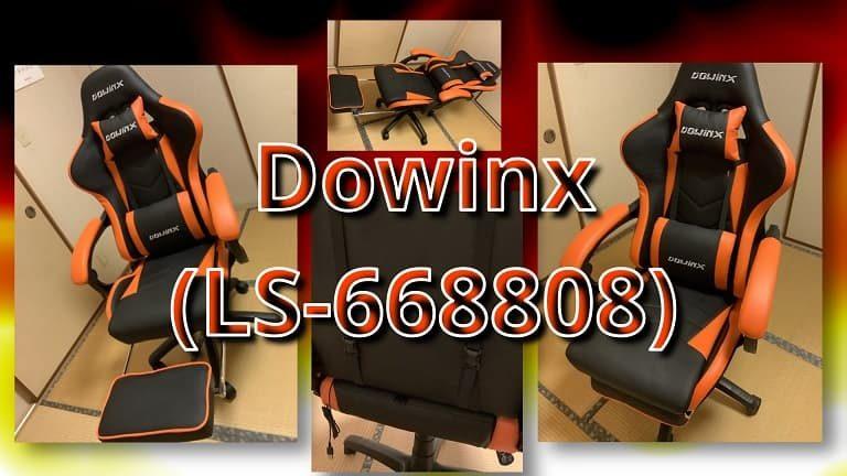 Dowinx(LS-668808)