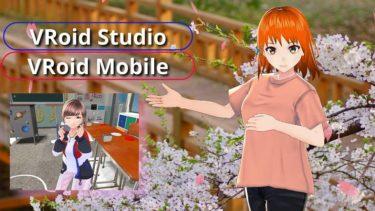 VRoid Studio&Mobile