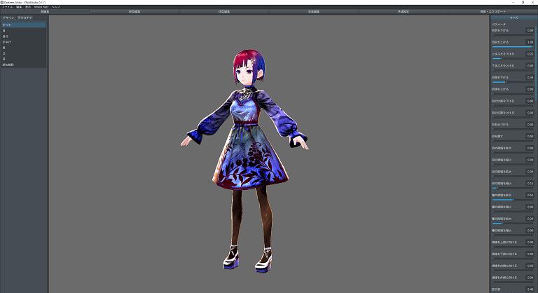 VRoid(PC版)編集画面