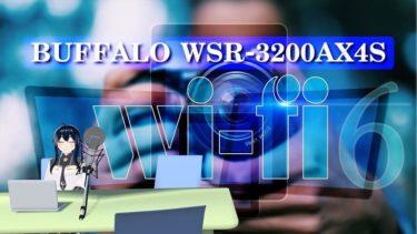 Wi-Fi6