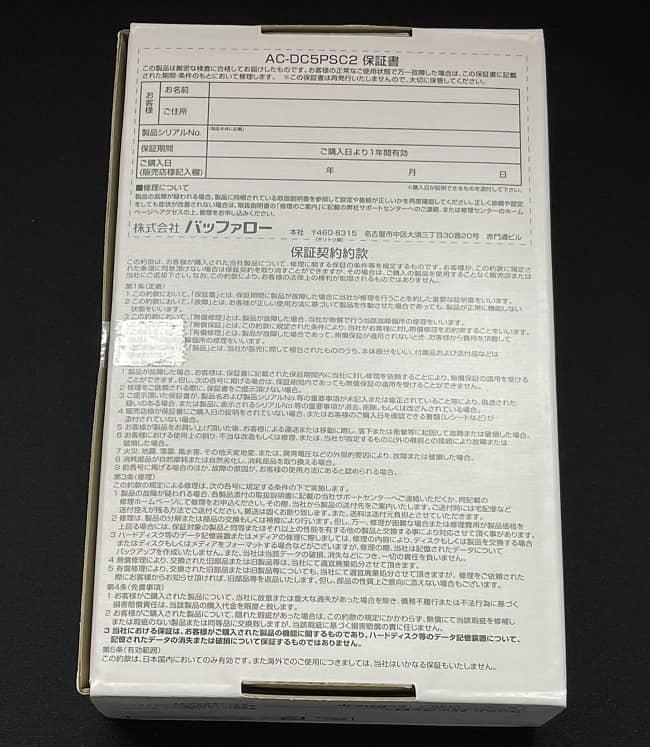 AC-DC5PSC2(裏)