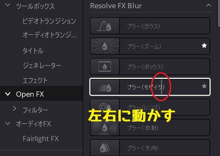 Open FX