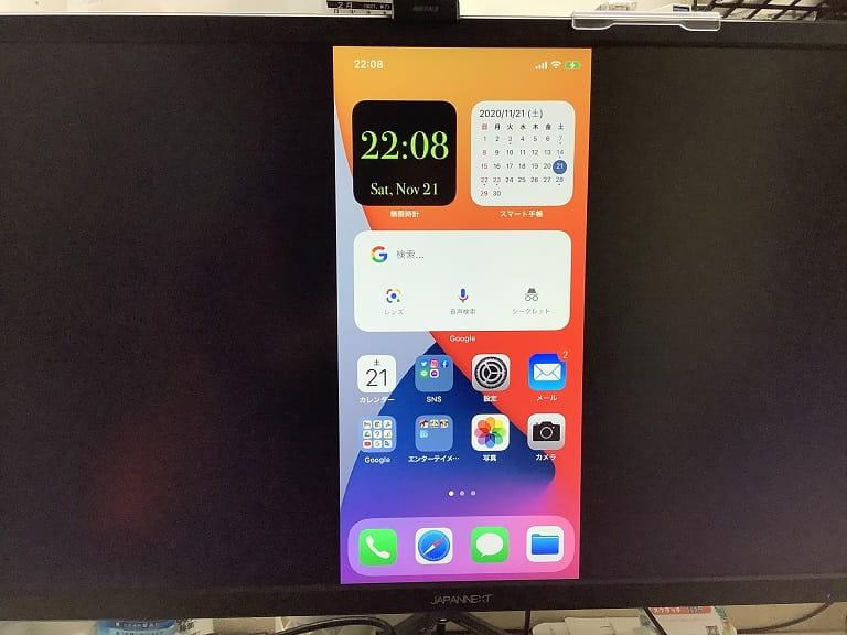 パソコンモニターにiPhone12Proの画面が