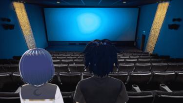 映画館にやまとしが
