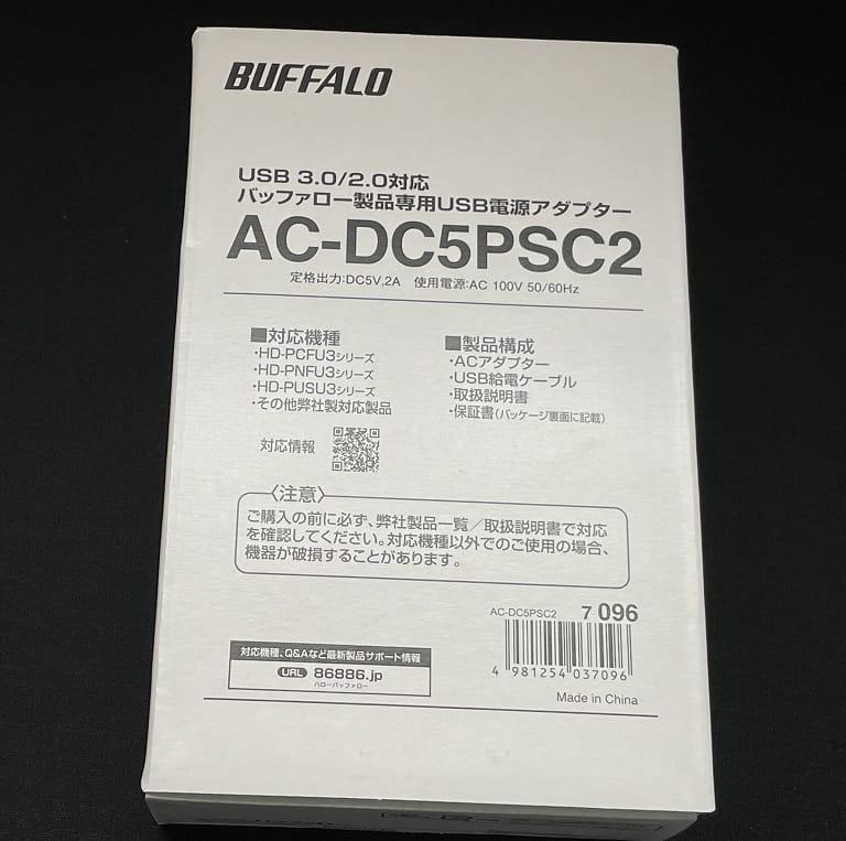 AC-DC5PSC2(表)