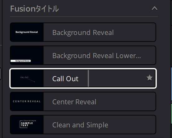 Fusion タイトル