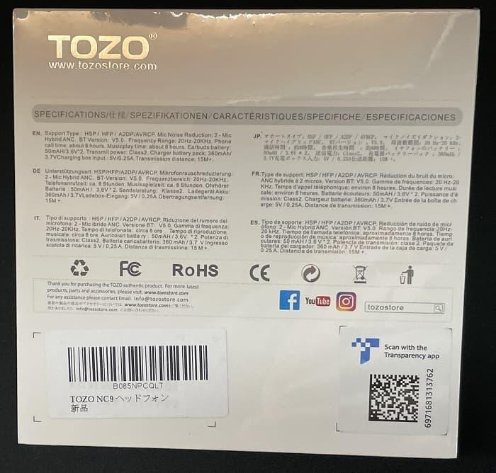 TOZO NC9箱の裏