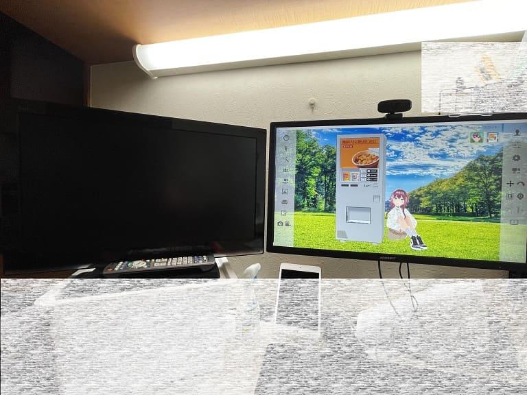 パソコンモニターとテレビで2画面