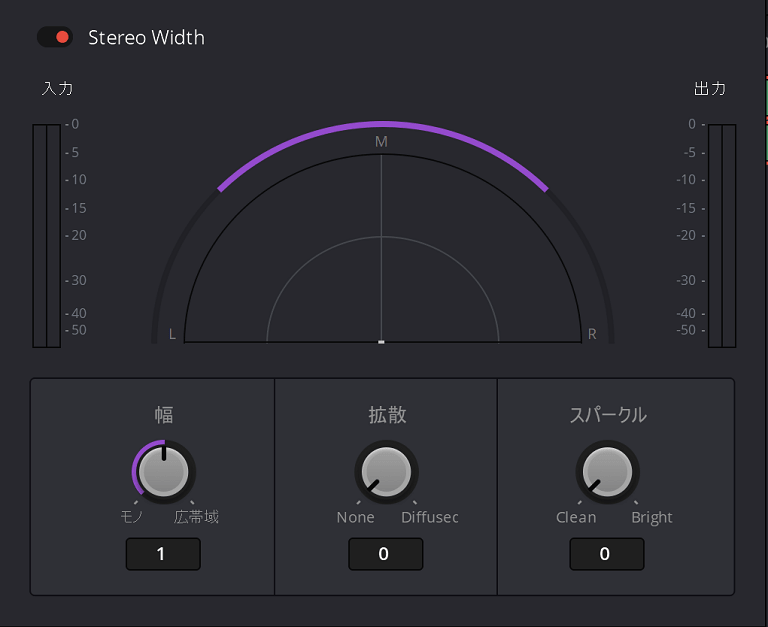 Stereo Width