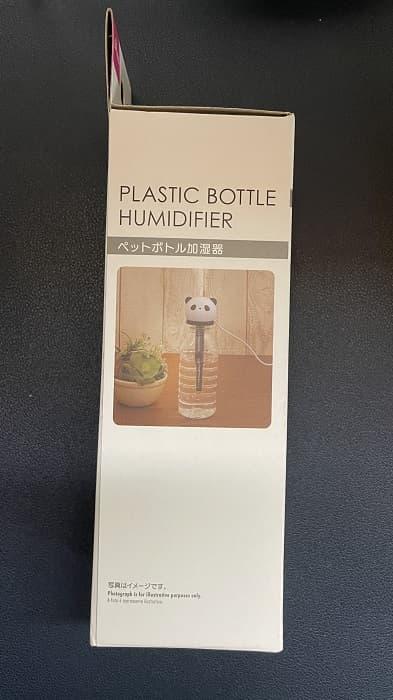 ペットボトル加湿器(表))