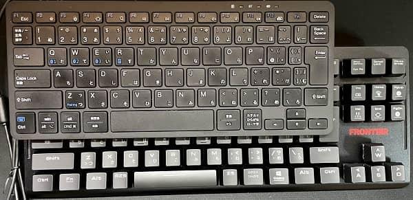 前のキーボードと比較